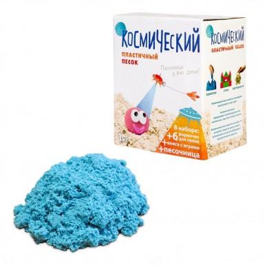 Космический песок Песочница+формочки (голубой) 1 кг.