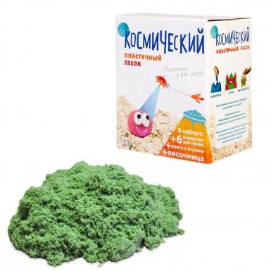 Космический песок Песочница+формочки (зеленый) 1 кг.