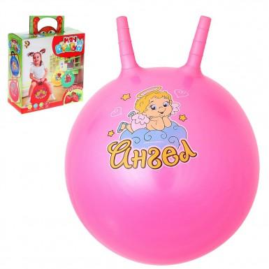 """Мяч-попрыгун с рожками """"Счастливые улыбки"""", 45 см (розовый)"""