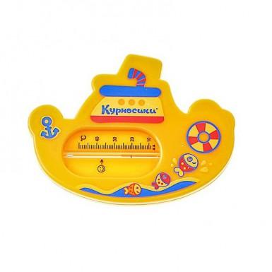 """Термометр для ванной """"Пароходик"""""""