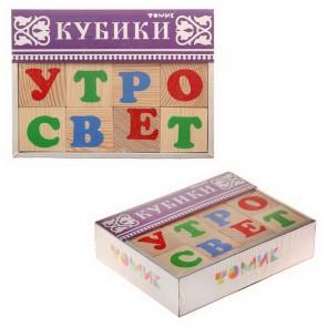 """Кубики """"Алфавит"""", 12 элементов"""