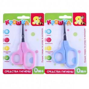 Ножницы детские безопасные