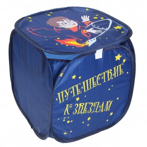"""Корзина для игрушек """"Путешествие к звездам"""""""