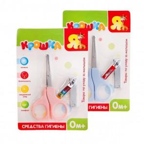 Детский маникюрный набор (ножницы+кусачки)