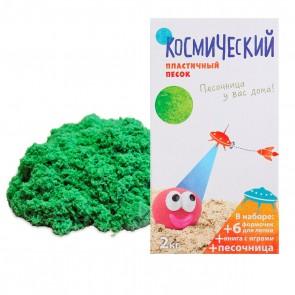 Космический песок Песочница+формочки (зеленый) 2 кг.
